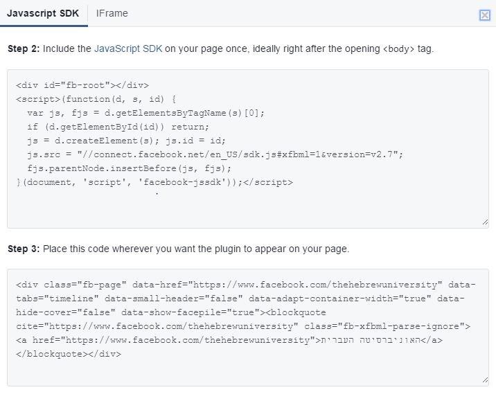 Page Plugin - JaveScript SDK
