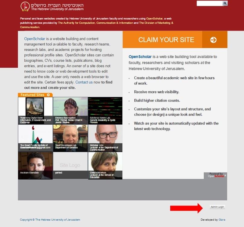 מסך בית של מערכת scholars.huji.ac.il